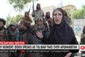 Kabul: il servizio dell'inviata della CNN adombra il fosco futuro delle donne in Afghanistan